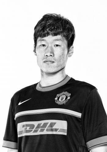 Park Ji-sung, Manchester United